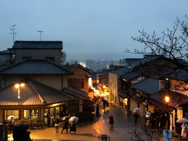Japan: Kyoto 京都